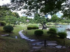Jardines de Kyu-Shiba-rikyu