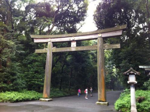 Parque Yiyogi