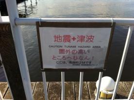 Isla de Odaiba