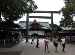 Templo Meiji
