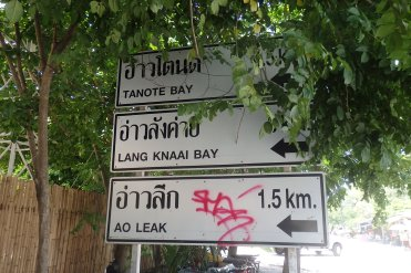 Cartel del cruce que lleva a Ao Leuk y a Tanote Bay