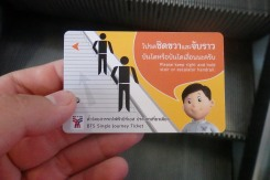 Tarjeta billete que debes quedarte hasta que llegas a tu destino, ya que sino, no podrás salir.