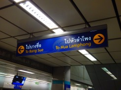 Anden metro Bangkok