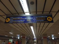 Parada de metro de Hua Lamphone
